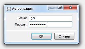 Запрос логина и пароля при входе в систему